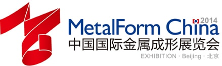 MetalForm China 2014